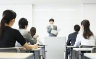社会保険労務士(社労士)の受験資格と受験概要